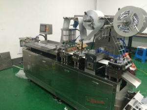 Small Packaging Machine Flate Plate Alu PVC Blister Packing Machine pictures & photos