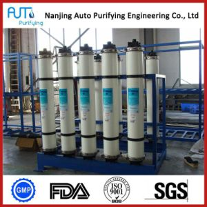 RO Water UF Process Water Treatment