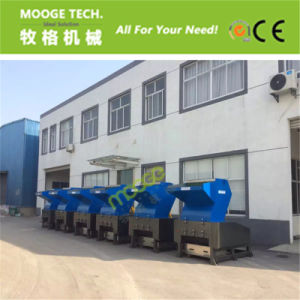 Strong power PE PP plastic grinder machine pictures & photos