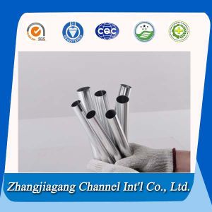 Best Price of Aluminium Tubes for Furniture
