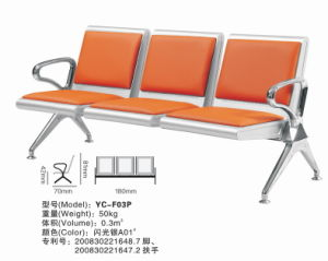 Public Chair, Hosiptal Furniture, Airport Bench, Stainless Steel Chair,  Station Chair,