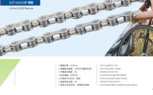 Bicycle Part of Chains for 116L/114L pictures & photos