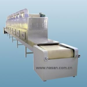 Shanghai Nasan Spices Dryer