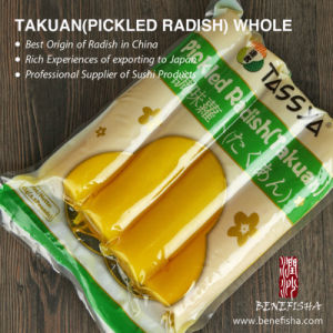 Tassya Japanese Style Pickled Radish (Takuan) Slice pictures & photos