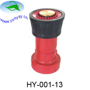 Fire Nozzle (HY-001-13)