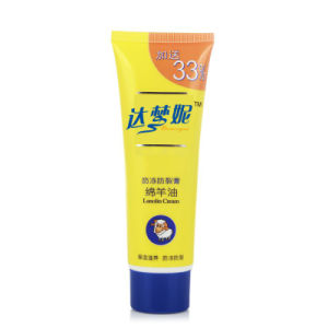 Aloe Vera Main Ingredient Natural Hand and Body Lotion