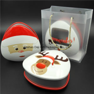 Gift Cookies Food Tin Box (T001S-V21)