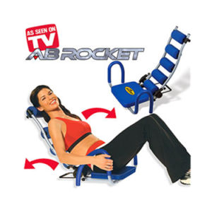 TV Shopping Ab Trainer Rocket Machine