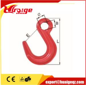 G100 G80 Eye Sling Hook with Latch From Professional Manufacturer