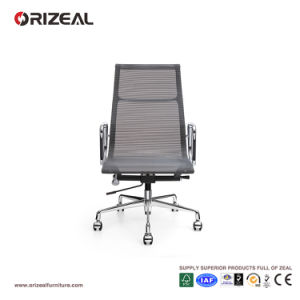 Orizeal Eames Aluminum Group High Back Mesh Executive Chair (OZ-OCE018)