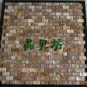 Brown Brick Pattern River Shell Mosaic with Gap