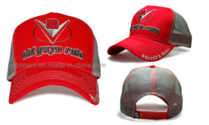 5-Panel Thicker Stitching Comfortable Baseball Sport Mesh Cap (TRT015) pictures & photos
