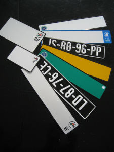 Double Layer Number Plate / Aluminum Plate / License Plate