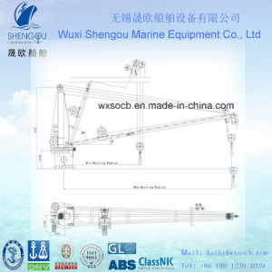 Hot Selling Marine Electric Slewing Crane (SMCE3)