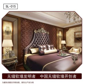 Decorative 3D Panel SL-015 for Walls pictures & photos