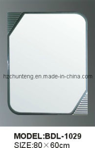 Engraved Designs Mirror (CT-6)