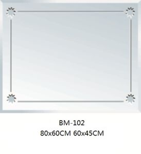 Beveled Glass Mirror Silver Mirror