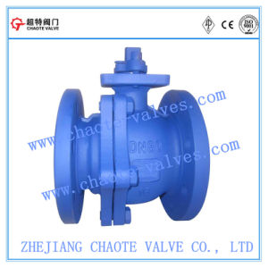 DIN3357 2-PC Floating Ball Valve (Q41F)