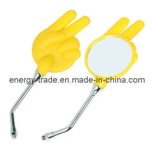 Motorcycle Rear View Mirror (EGY-0601)