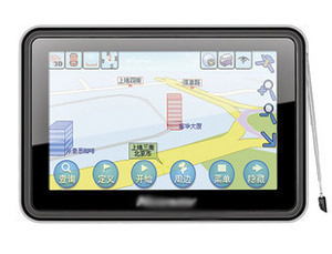 7inch HD GPS with AV & Bluetooth at 75USD (MG703)