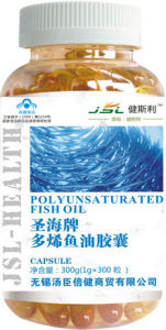 Health Care Pills Onatrue Polyene Fish Oil Capsules Polyunsaturated Fish Oil Pills pictures & photos