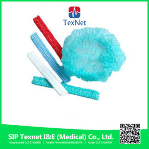 Hot Sale Medical Disposable Surgical Bouffant Cap pictures & photos
