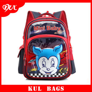 2a3794c50847 China (KL1006) 2016 Newest Cute School Backpack for Kids 3D Cartoon School  Bag - China School Bag