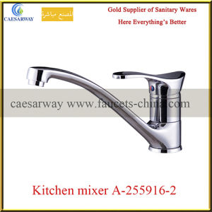 Long Spout Single Lever Water Kitchen Sink Mixer pictures & photos