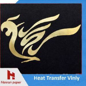 Heat Transfer Film / PU Based Vinyl Width 50 Cm Length 25 M for Textile Printing