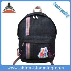 Wholesale Children School Bag 4cd102adbca0b