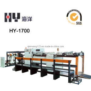 Fully Automatic High-Speed Roll Cutting Machine (HY-1700)