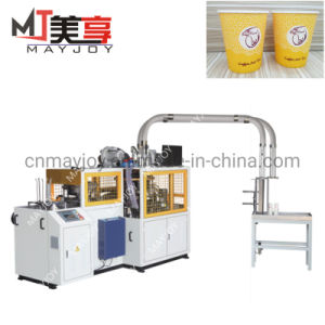China High Speed Paper Cup Making Machine, High Speed Paper