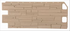Wall Panels Used for Decoration Materials pictures & photos