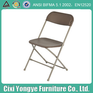 Brown Metal Folding Chair with Plastic Seating  sc 1 st  Cixi Yongye Furniture Co. Ltd. & China Brown Metal Folding Chair with Plastic Seating - China Plastic ...