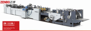 Paper Bag Tube Forming Machine with Fold Bag Bottom China Manufacturer for Thick Paper with Reinforce Card
