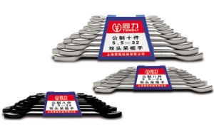 8-Piece Box End Wrench (KT502D)
