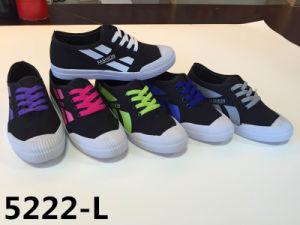 cheap school shoes