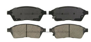 High Quality Semi Metalic Low Dust Brake Pad for American Cars Cadillac Srx