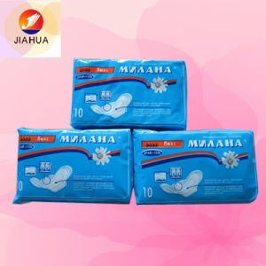 Sanitary Napknis for Women (JHP029) pictures & photos