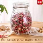 2200ml Owl Design Food Storage Jar Seal Pot pictures & photos