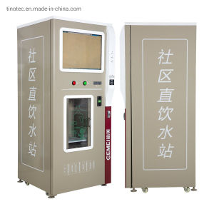 China Currency Machine, Currency Machine Wholesale