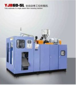 5L Bottle Blowing Machine (YJB60-5L)