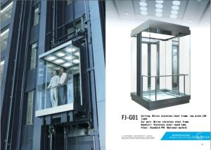 Das Observation Elevator (Sino-Germany Joint Venture)