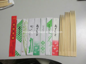 21cm Twin Bamboo Chopsticks pictures & photos