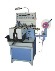 Mh-900 Type Satin Label Cutting and Folding Machine