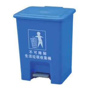 Recycling Waste Plastic Garbage Bin (FS-80010B)