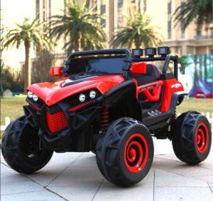 Cars For Kids >> Sale Mini Kids Electric Toys Car