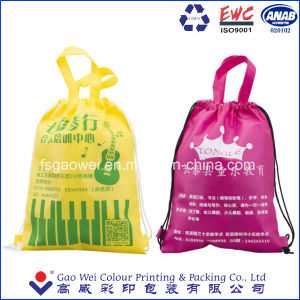Varisou Fabric Custom Logo Print Promotional Shopping Non-Woven Drawstring Bag pictures & photos