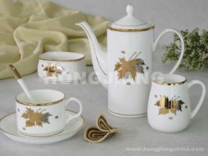 Coffee Set (HJ067003) pictures & photos