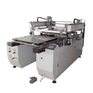 Double-Table Printing Machine (ENT 7575)